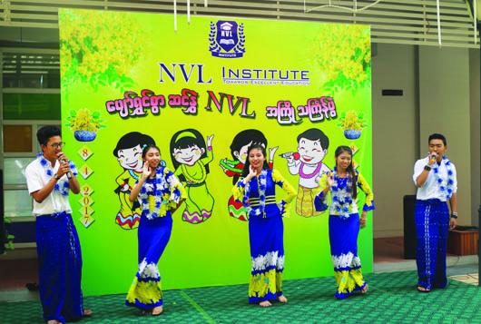 NVL_Photo10.jpg