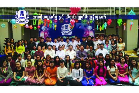 NVL_Photo12.jpg