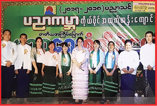 Pyin-Nyar-Kabar_Private-Hight-Schools_(D)_29_Photo-02.jpg