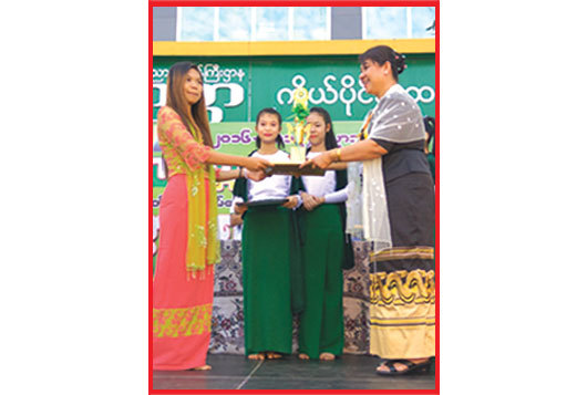 Pyin-Nyar-Kabar_Private-Hight-Schools_(D)_29_Photo-05.jpg