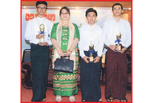 Pyin-Nyar-Kabar_Private-Hight-Schools_(D)_29_Photo-07.jpg