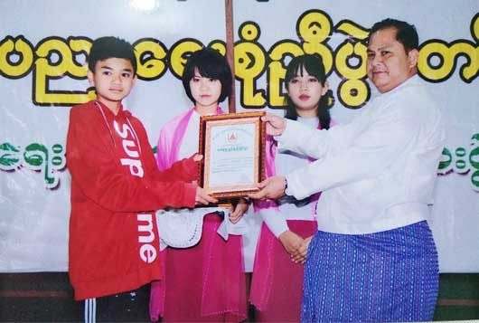 Sayar-Zaw_Photo3.jpg