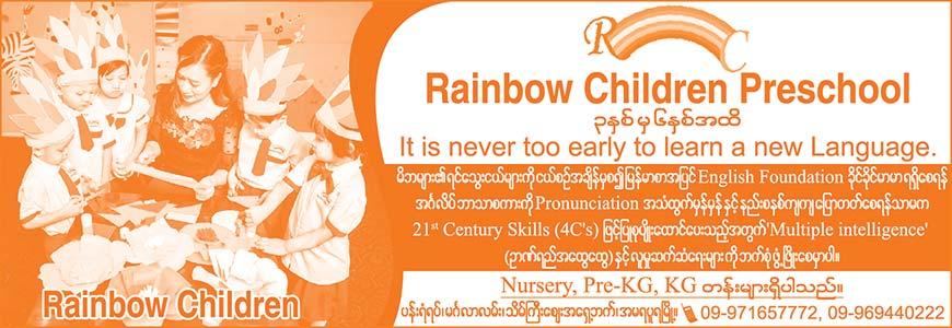 Rainbow-Children-Amarapura(Pre-School)_0147.jpg
