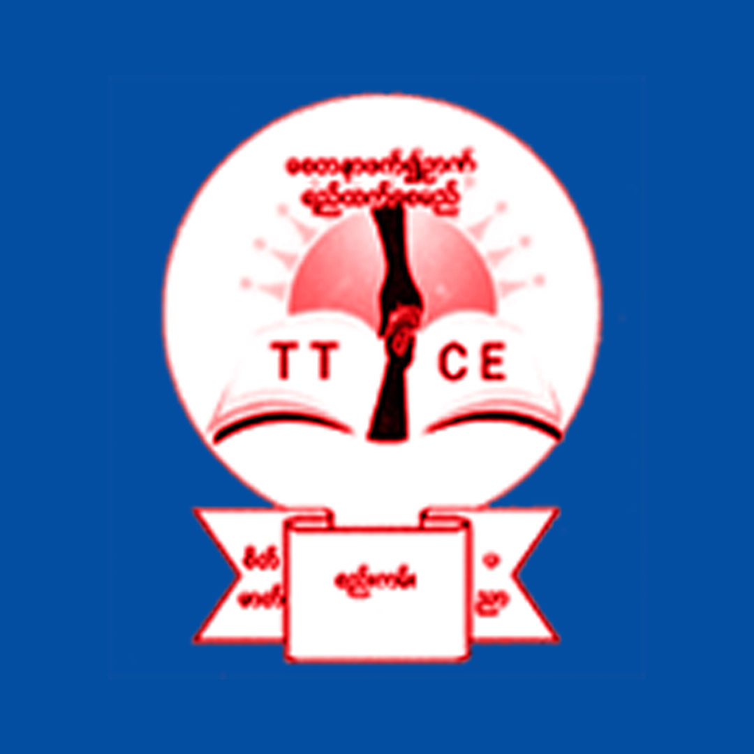 T.T.C.E Private High School
