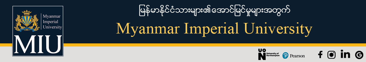MIU (Myanmar Imperial University)