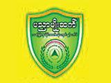 Pyinnyar Myo Set Private High School