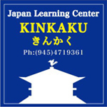 KINKAKU Japan Learning Center Language Schools