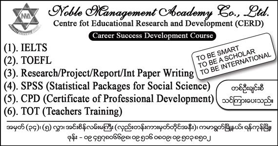 Noble-Management-Academy-Co-Ltd_Over-Seas-Education-Agents-Consultancy_(C)_192.jpg
