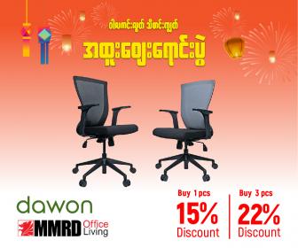 MMRD Office Living