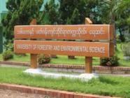 သစ်တောနှင့်ပတ်ဝန်းကျင်ဆိုင်ရာတက္ကသိုလ်၊ ရေဆင်း ကြေညာချက်