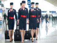 လေယာဉ်မောင်/ လေယာဉ်မယ် လျှောက်လွှာခေါ်ယူခြင်း