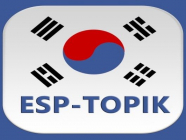 ကိုရီးယား အလုပ်အကိုင်အရည်အချင်းစစ်စာမေးပွဲ ပြုလုပ်မည်
