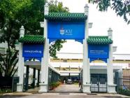 MBA ဘာသာရပ်များအတွက် ကျောင်းလျှောက်လွှာခေါ်ယူ