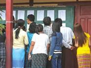 အခြေခံပညာအတန်းများ အောင်စာရင်းကို ဧပြီလ (၂၆) ရက်ကြေညာမည်