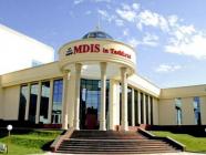 MDIS ၏ ကျောင်းဝင်ခွင့်ပညာရေးဆွေးနွေးပွဲကျင်းပမည်