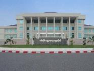 ရန်ကုန်နှင့်စစ်ကိုင်းပညာရေးတက္ကသိုလ်တွင်ပြုလုပ်မည့် B.Ed စာပေးစာယူသင်တန်းများဆိုင်းငံ့