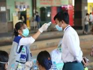 စေတနာ့ဝန်ထမ်းဆရာဝန်များကို သင်တန်းပို့ချလျက်ရှိ