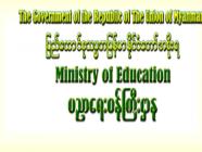 ပညာရေးဝန်ကြီးဌာနအောက်ရှိ အထက်တန်းကျောင်းများနှင့် တက္ကသိုလ်များကိုလှူဒါန်းမည့်ကိစ္စ