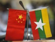 မြန်မာ-တရုတ် သံတမန်ဆက်ဆံရေး နှစ်(၇၀)ပြည့် စာစီစာကုံး၊ ဆောင်းပါး၊ ပန်းချီ၊ ဓာတ်ပုံ ဖိတ်ခေါ်ပြိုင်ပွဲက