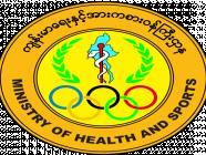ကျန်းမာရေးနှင့်အားကစားဝန်ကြီးဌာနမှ ထပ်မံဖြည့်စွက် ထုတ်ပြန်လိုက်သည့်အချက်များ