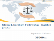 Global Liberalism Fellowship (Batch-2) ဖွင့်မည်
