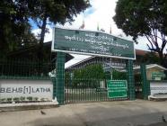 အခြေခံကျောင်းများလအလိုက် လုပ်ဆောင်ရမည့်လုပ်ငန်းများ