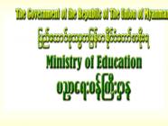 ၂၀၂၀-၂၀၂၁ ပညာသင်နှစ်မိဘ၊ အုပ်ထိန်းသူ၊ ပြည်သူများသို့ မေတ္တာရပ်ခံချက်