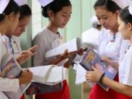 သူနာပြုသားဖွားဒီပလိုမာနှင့် ဘက်စုံသားဖွား ဒီပလိုမာ သင်တန်းများအတွက် သင်တန်းသားများ တိုးမြှင့်ခေါ်ယူ