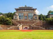 စစ်တမ်းများအရ ကမ္ဘာ့အကောင်းဆုံးတက္ကသိုလ်များတွင် တရုတ်တက္ကသိုလ်ပါဝင်လာ