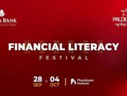 မြန်မာနိုင်ငံ၏ ဘဏ္ဍာရေးကဏ္ဍ နှင့် ငွေကြေးစီမံခန့်ခွဲမှု Financial Literacy Festival အစီအစဉ် မိတ်ဆက်