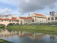 ၂၀၂၁ ခုနှစ်တွင် စင်ကာပူရှိ ကျောင်း ၄၃ ကျောင်းတွင် ကျောင်းအုပ်အသစ်များခန့်အပ်မည်