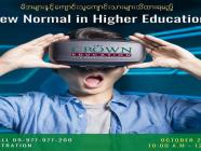 """Crown Education မှ ပြုလုပ်ကျင်းပမည့် """"New Normal in Higher Education"""" အွန်လိုင်းပညာရေးဆွေးနွေးပွဲ"""