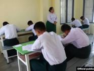 ၂၀၂၀ ပြည့်နှစ်၊ တက္ကသိုလ်ဝင်တန်းအောင်မြင်သူများကို ပညာရေးဝန်ကြီးဌာနမှ ထောက်ပံ့ပေးမည်