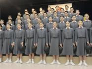 ဂျပန်နိုင်ငံ Takarazuka ဂီတကျောင်း၏ စိတ်ဝင်စားဖွယ်ရာ တော်လှန်ရေး