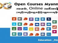 အခမဲ့ Online သင်တန်းများ