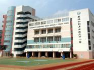 ကိုဗစ်-၁၉ ကူးစက်မှုပြင်းထန်နေခြင်းကြောင့် ဟောင်ကောင်တွင် စာသင်ကျောင်းများပိတ်ထားရန် အမိန့်ထုတ်