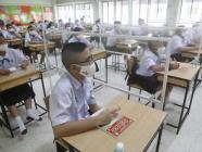 ထိုင်းနိုင်ငံ၏ပညာရေး ဝန်ကြီးဌာနအနေဖြင့် O-Net စစ်ဆေးမှုကိုဖျက်သိမ်းရန်စီစဉ်