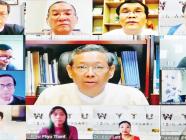 ရန်ကုန်အနောက်ပိုင်းနည်းပညာတက္ကသိုလ် (၁၅)နှစ်ပြည့် အထိမ်းအမှတ် ဖွင့်ပွဲအခမ်းအနား ကျင်းပ