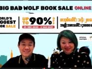Big Bad Wolf ရဲ့ ၂၀၂၀ အွန်လိုင်းစျေးရောင်းပွဲတော်မှ သင်သိထားသင့်သောအချက်များ