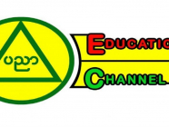 ၂၁.၁၂.၂၀၂၀ မှ၂၄.၁၂.၂၀၂၀ထိ မြန်မာ့ပညာရေးရုပ်သံလိုင်း ထုတ်လွှင့်မှုအစီအစဉ်