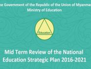NESP (2016- 2021) စီမံကိန်း ရေးဆွဲခြင်း ဆိုင်ရာ နှစ်လယ်တင်ပြချက်များ