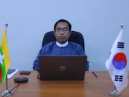ကိုရီးယားသမ္မတနိုင်ငံ KOREATECH မှ ကြီးမှူးကျင်းပသော 2020 International TVET Online Seminar