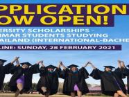 မြန်မာနိုင်ငံကို ပြန်လည်အကျိုးပြုလိုသည့် လူငယ်များလျှောက်သင့်သည့် Child's Dream Scholarship