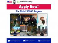 အမေရိကန်ပြည်ထောင်စုမှာ ပညာသင်ယူဖို့စိတ်ဝင်စားပါသလား?