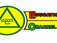 (၅-၁-၂၀၂၁) မှ (၈-၁-၂၀၂၁) ထိမြန်မာ့ပညာရေးရုပ်သံလိုင်း ထုတ်လွှင့်မှုအစီအစဉ်