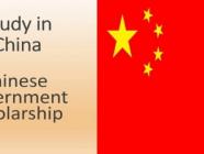 ၂၀၂၁-၂ဝ၂၂ ပညာသင်နှစ်အတွက် တရုတ်အစိုးရပညာသင်ဆု လျှောက်ထားနိုင်
