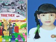 အသိပညာပေးပိုစတာနှင့် ဗီဒီယိုကြော်ငြာပြိုင်ပွဲတွင်မြန်မာနိုင်ငံမှ ဝင်ရောက်ယှဉ်ပြိုင်သူ ဒုတိယဆုရရှိ