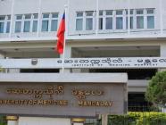 ဆေးတက္ကသိုလ် (မန္တလေး)၏ နောက်ဆုံးနှစ်အပိုင်း(ခ) ပုံမှန်အတန်းကို ထပ်တိုးဖွင့်လှစ်နိုင်ရန် စီစဉ်