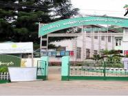 တက္ကသိုလ်ဝင်ခွင့်လျှောက်လွှာများအား ထုတ်ယူမည့်ရက်ကို တရားဝင်ကြေညာပေးမည်