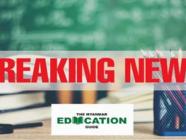 ကျောင်းများဖွင့်ရန် ပြင်ဆင်ထားမှုများကို ကွင်းဆင်းစစ်ဆေးမှုများဆောင်ရွက်နိုင်ရန် Technical Teamဖွဲ့